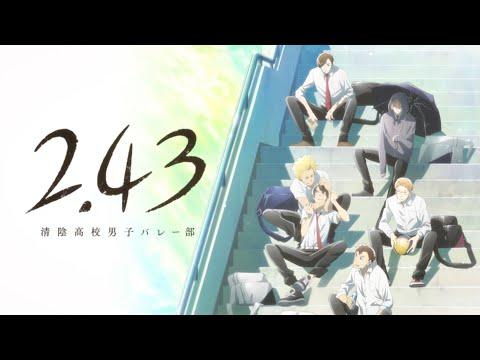 TVアニメ「2.43 清陰高校男子バレー部」ティザーPV  2021年1月放送予定!